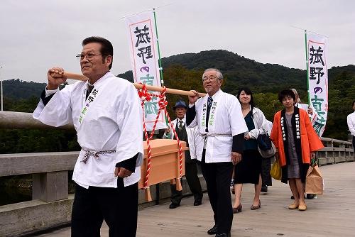 2018となるマコモタケ及びマコモ活用食品の伊勢神宮奉納2
