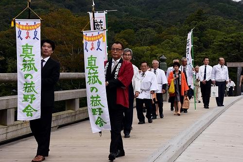 2018となるマコモタケ及びマコモ活用食品の伊勢神宮奉納3