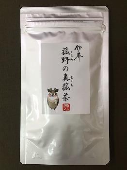菰野の真菰茶350
