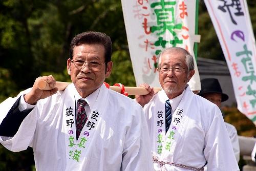 8回目となるマコモタケ及びマコモ活用食品の伊勢神宮奉納1