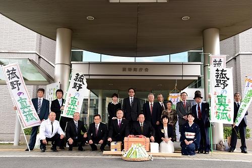 8回目となるマコモタケ及びマコモ活用食品の伊勢神宮奉納2
