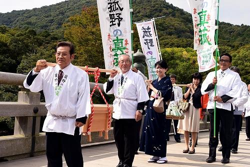 8回目となるマコモタケ及びマコモ活用食品の伊勢神宮奉納4
