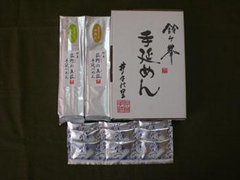 suzu6-350