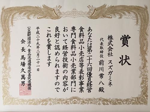 suzuh001