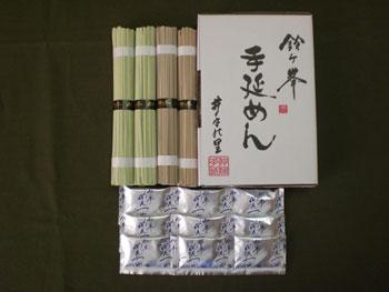 syzu6-1-350